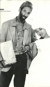 picture perfect... just not ready for marriage editorial from City Magazine circa 1992?